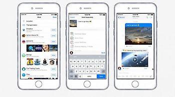 Δυνατότητα διαμοιρασμού αρχείων από το Dropbox μέσα στο Facebook Messenger