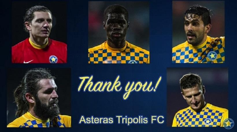 Το «ευχαριστώ» του Αστέρα στους επτά που έφυγαν