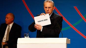 Αυτό είναι το σήμα των Ολυμπιακών Αγώνων του Τόκιο (pic)
