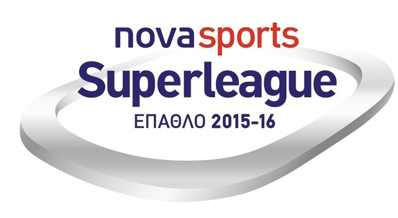 Έπαθλο Novasports: MVP ο Φορτούνης, καλύτερος προπονητής ο Μάρκο Σίλβα και Best Goal του Ανσαριφάρντ