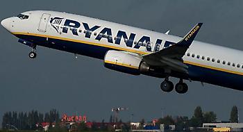 Δύο οπαδοί της Λίβερπουλ οδήγησαν αεροπλάνο σε αναγκαστική προσγείωση!