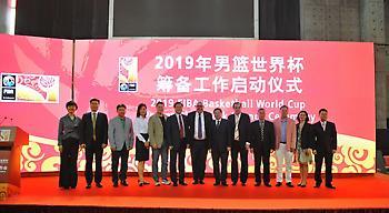 Προστέθηκε η Σαγκάη στο Μουντομπάσκετ του 2019