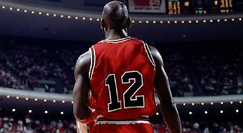 Όταν ο Τζόρνταν έδωσε… αξία στο νούμερο «12»