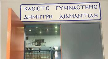 Όλος ο Παναθηναϊκός… Διαμαντίδης (pics)