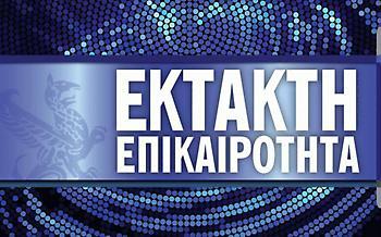 Τροχαίο δυστύχημα στην Εθνική οδό Αθηνών- Κορίνθου