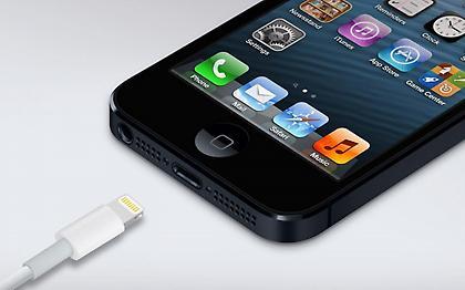 Nέα εφαρμογή σου λέει πόσο μπαταρία έχει το κινητό... ενός φίλου σου!