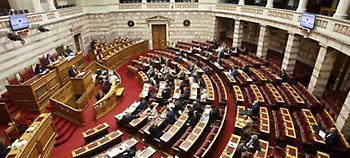 Παρακολουθήστε live την συζήτηση στη Βουλή για το Πολυνομοσχέδιο