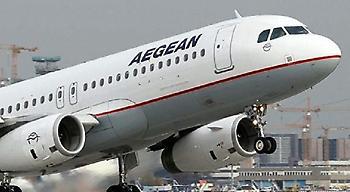 Εκτακτες πτήσεις της Aegean στα «αποκλεισμένα» νησιά -Από 7 έως 10 Μαΐου