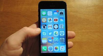 Η πτώση στην ζήτηση του iPhone τιμωρεί τους προμηθευτές της Apple