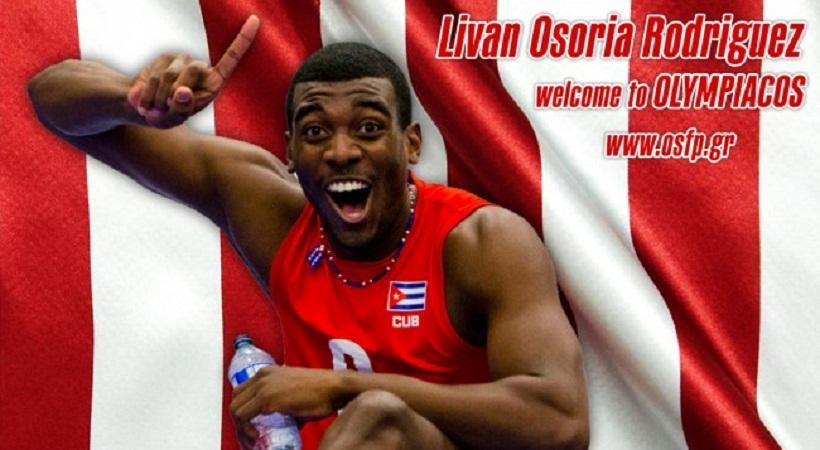 Διεθνής Κουβανός στον Ολυμπιακό!