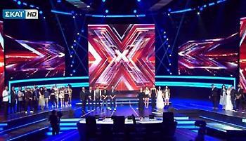 X Factor: Αυτοί είναι οι διαγωνιζόμενοι που αποχώρησαν στο πρώτο live!
