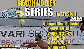 Τέταρτος σταθμός για το Amstel Radler Beach Volley Series By Efi Sfyri!