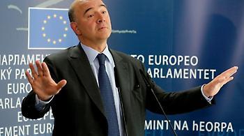 Μοσκοβισί: Οι Έλληνες έχουν κάνει μεγάλες προσπάθειες - Είμαστε σε καλό δρόμο