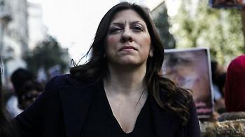 Κωνσταντοπούλου: «Ανατριχιαστικό κείμενο» το ανακοινωθέν του Eurogroup