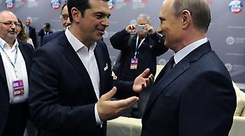 Τι γυρεύει ο Πούτιν στην Ελλάδα;