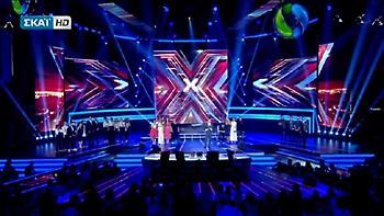 X Factor: Αυτοί είναι οι διαγωνιζόμενοι που αποχώρησαν στο 2o live!