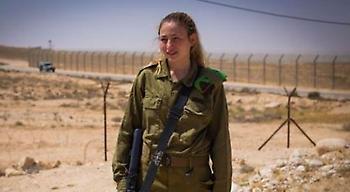 Δείτε τις «γάτες της ερήμου»-Γυναίκες στρατιώτες του Ισραήλ που θα αντιμετωπίσουν πρώτες το ISIS
