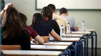 Πανελλαδικές: Δείτε τα σημερινά Θέματα σε Λατινικά και Χημεία