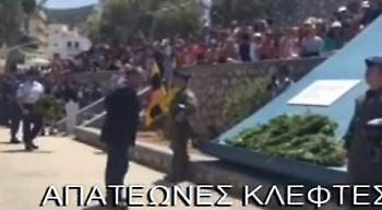 Αποδοκίμασαν βουλευτές ΣΥΡΙΖΑ-ΑΝΕΛ στην Κάρπαθο: «Απατεώνες, λαμόγια» (video)