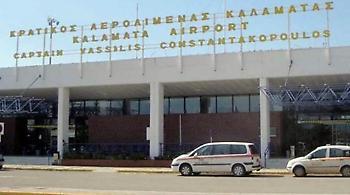 Άρχισαν οι απευθείας πτήσεις από Καλαμάτα για πόλεις της Γαλλίας