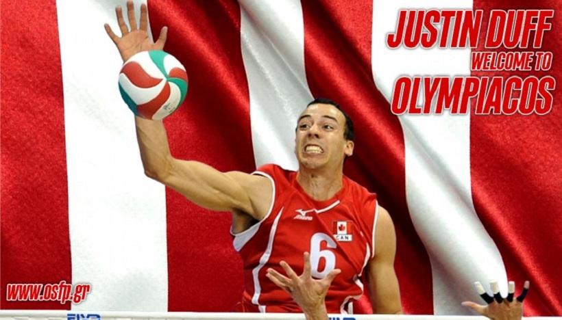 Ανακοίνωσε Νταφ ο Ολυμπιακός