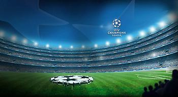 Τον Δεκέμβρη οι ανακοινώσεις για το νέο Champions League