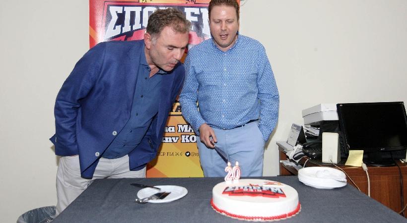 20 χρόνια ΣΠΟΡ FM: Έτσι κόψαμε την τούρτα μας! (pics)