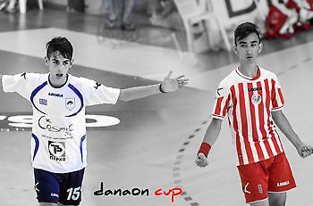 Ολυμπιακός- Βριλήσσια ο τελικός του Danaon Cup