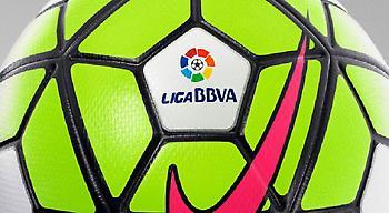 Η Segunda Division μετονομάζεται σε «Liga 2»