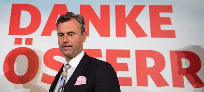 Αυστρία, ακροδεξιός υποψήφιος Πρόεδρος: Θα κάνουμε και εμείς δημοψήφισμα αν η Τουρκιά μπει στην ΕΕ