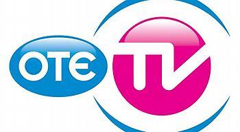 Στο OTE TV τα ευρωπαϊκά ματς του ΠΑΟ και ΠΑΟΚ!