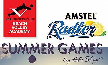 Summer Games με την υπογραφή της Έφης Σφυρή