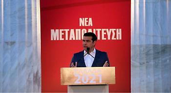 Eurasia Group για Ελλάδα: Πιθανότερο σενάριο οι πρόωρες εκλογές