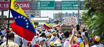 Η Τζαμάικα δανείζει την Βενεζουέλα με 4 εκατ. δολάρια -Για φάρμακα και τρόφιμα