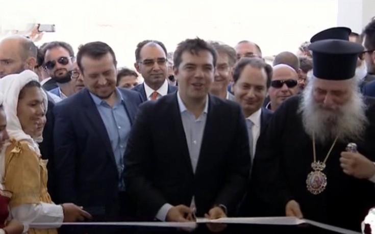 Τσίπρας: Το αεροδρόμιο Πάρου είναι παράδειγμα πολιτικής βούλησης και συνεργασίας πολιτών