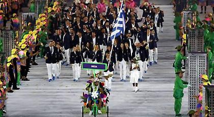 Χαμόγελα λίγο ρε, Ολυμπιακοί Αγώνες είναι!