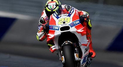 Ιστορική νίκη για Ιανόνε και Ducati