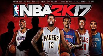Απλά… δεν υπάρχει το NBA2K17! (video)