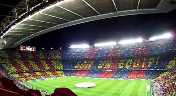 Χωρίς το «Καμπ Νόου» το Fifa '17