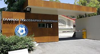 Στρίμωγμα στους υπόδικους της ΕΠΟ: «Παραιτηθείτε, θα εκπέσει όλο το ΔΣ»
