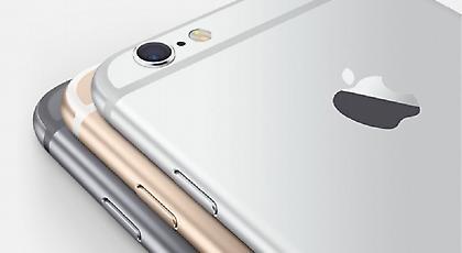 iPhone 7: Όργιο φημών και παγκόσμια ανυπομονησία