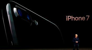 Αυτό είναι το νέο iPhone 7 - Παρουσιάστηκε από την Apple (pics)