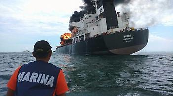 Δεξαμενόπλοιο στις φλόγες στον κόλπο του Μεξικού