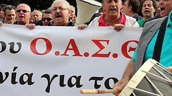 Διαμαρτυρία εργαζομένων στον ΟΑΣΘ: «Καλογρίτσα είσαι τρέλα με του Σπίρτζη τη φανέλα»