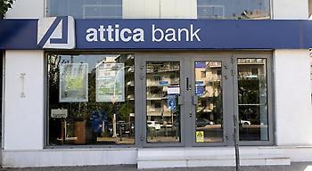 Αttica Bank: οι 3 στόχοι της νέας διοίκησης