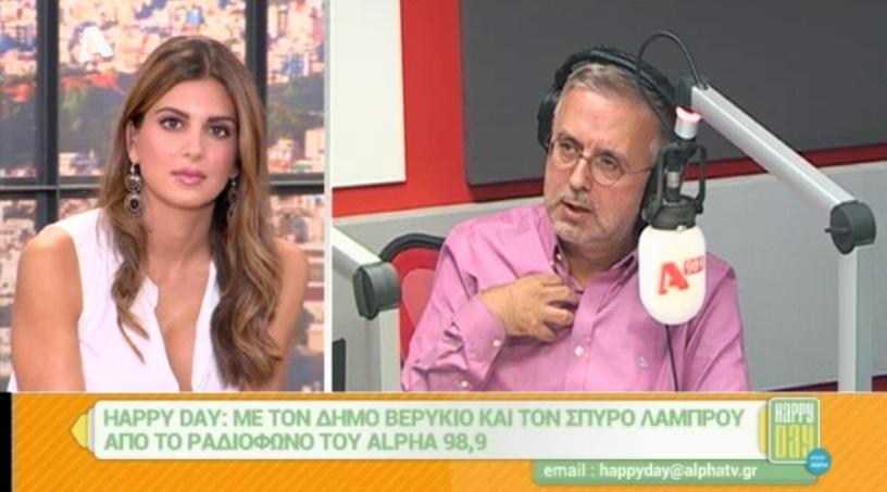 Νέα επίθεση Alpha σε Σαββίδη: «Έπρεπε να είχε συλληφθεί»!
