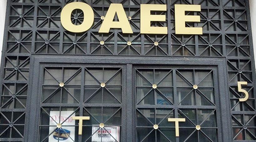 Διευκολύνσεις σε οφειλέτες του ΟΑΕΕ για να πάρουν προσωρινή σύνταξη