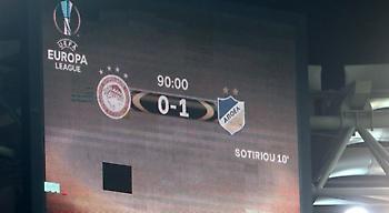 No goal στο Καραϊσκάκη, No party!