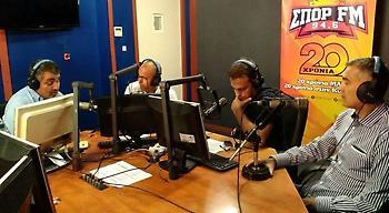 Ολόκληρη η εκπομπή του Ντέμη με Γιαννακόπουλο-Ατματσίδη στον ΣΠΟΡ FM!