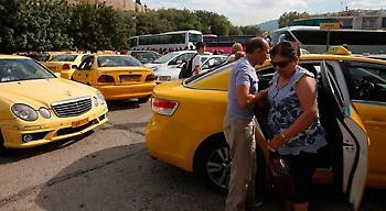 Κυκλοφοριακές ρυθμίσεις σήμερα στην Αθήνα, λόγω αγώνα δρόμου